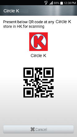 Tap & Go - Tutorial At Circle K 5/5 - You will receive sales